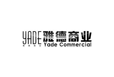 宜宾雅德商业管理有限公司