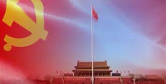 坚坚守初心 担当使命——热烈祝贺中华人民共和国建国70周年守初心 担当使命——热烈祝贺中华人民共和国建国70周年